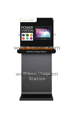 Wireless Fast Charge Station with LCD